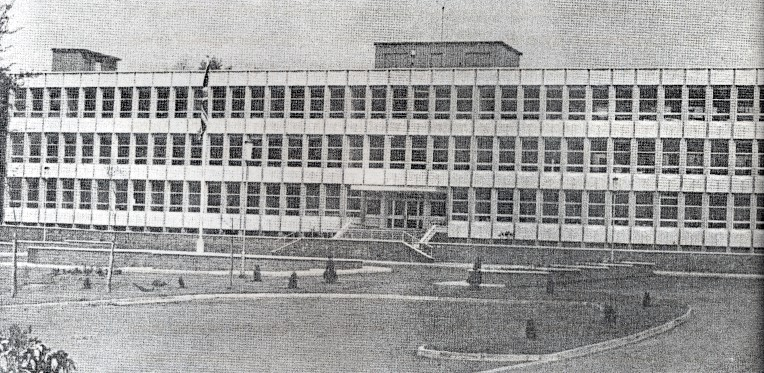 Part of the front Elevation of the council offices at Argents Mead in 1968